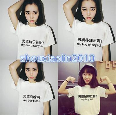 KPOP EXO T-Shirt My Boy Is Sehun Kai Chanyeol Luhan D.O Tshirt Cotton Unisex Tee