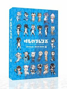 NEW-Kemono-Friends-Official-Guide-Book-4-with-Blu-ray-japan-import
