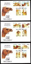 Bahrain 1989 FDC Mi.386/97 Tiere Animals | Dromedaries | Camels