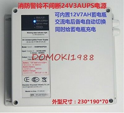 24V 3A Power Supply W/O Battery backup Security Fire alarm UPS 13.8V1.5A charge