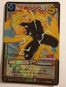 Dragon Ball Card Game Prism D-219 fALxBUoW-08125924-507797545