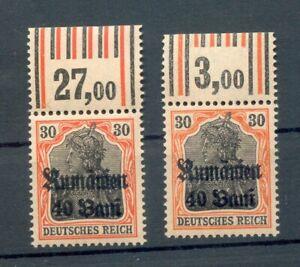 Belgium 19 Wor Both Upper Edge Types Mint (73684