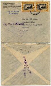 La-Cina-Filippine-posta-aerea-a-Chicago-APRILE-1940-Frank-soffoca-Clipper-handstamp
