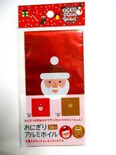 Japanese Halloween Paper foil sheets onigiri 16pcs 20cm 20cm pumpkin