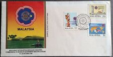 M'sia FDC Commonwealth Heads of Government Meeting CHOGM 18.10.1989