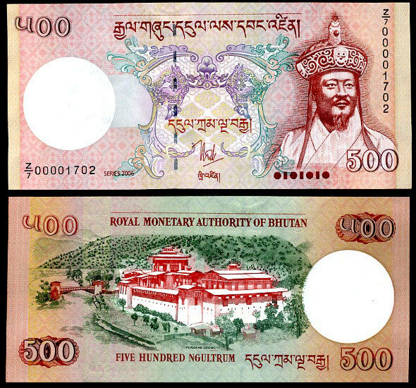 BHUTAN 500 NGULTRUM 2006 P 33 REPLACEMENT Z/7 XF BANKNOTE
