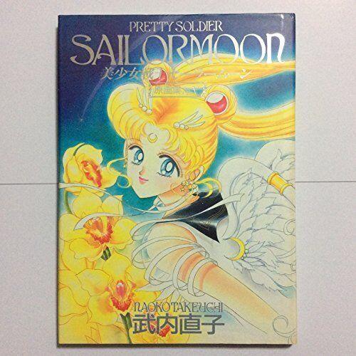 Sailor Moon Original Collection Vol 5 Illustration Art Book Japan RARE