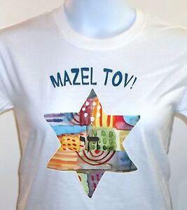 Mazel-Tov-Shirt-Good-Luck-Jewish-Shirt-Small-5X
