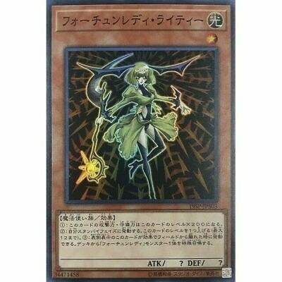 YuGiOh 3x FORTUNE LADY LIGHT OP11-EN004 SUPER