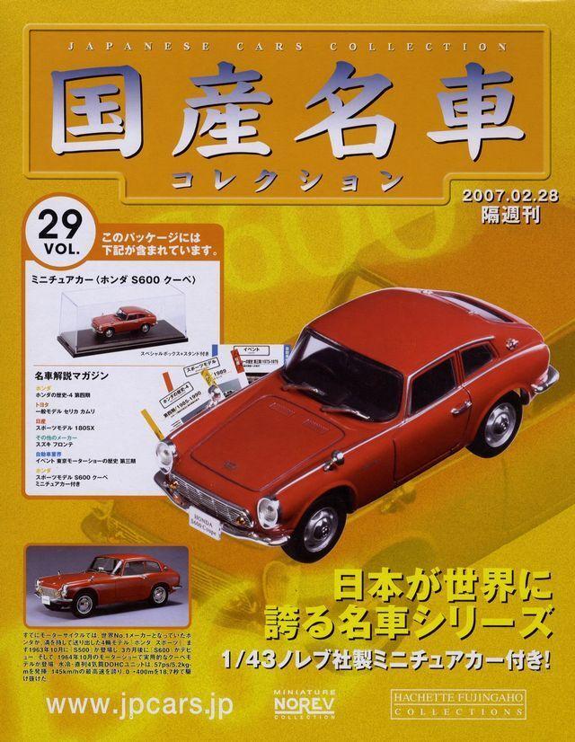 Con 100% de calidad y servicio de% 100. [ book+model ] coches japoneses Colección Colección Colección   29 Honda S600 Coupe as285c 1 43 Norev  moda clasica