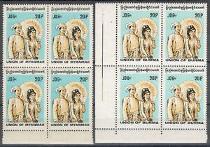 Birma-A307-325-Four-Blocks-Mint-Union-of-Myanmar-Burma-845022