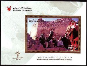 Bahrein-2005-bl-20-ruinas-de-dilmun-ruina-arqueologia-vienesa