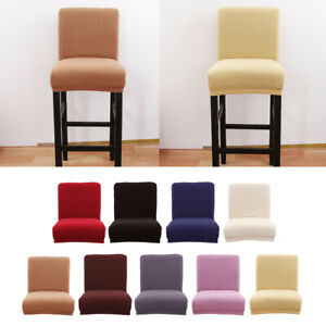 Stretch Jacquard Short Low Back Chair Cover Bar Counter Side Stool Slipcover