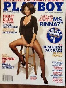 cover Lisa rinna playboy