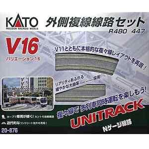 Kato-20-876-Unitrack-V16-Voie-Double-Exterieur-Double-Track-Outer-Set-N