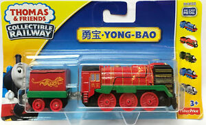 9ba846b61cbb Details about Fisher-Price Thomas & Friends Adventures Collectible Railway  Die-Cast Yong Bao
