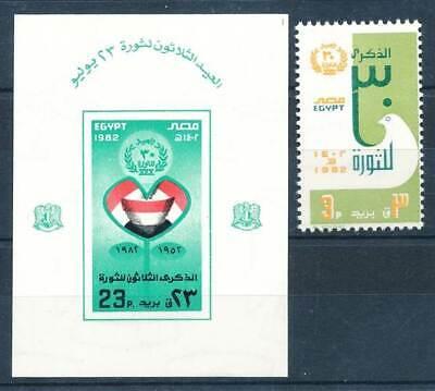 257821) Ägypten Nr.1415+block 40** 30. Jahrestag Der Revolution