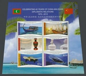 MALDIVES-STAMP-2012-CHINA-MALDIES-DIPLOMATIC-RELATIONS-S-S