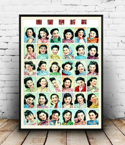 Wall art Reproduction. Poster Chinese hairstyles advertising