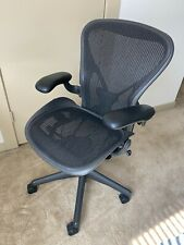 Herman Miller Aeron Size B Authenticposture Support Fresh Leather Arms