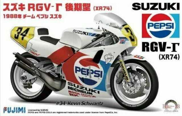 Xr74 F//S W//Tracking # Japan Fujimi Model 1//12 Fahrrad Serie No.13 Suzuki Rgv
