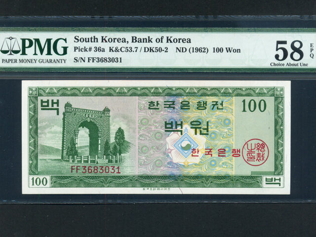 South Korea:P-36a,100 Won,1962 * Archway * PMG Ch. AU 58 EPQ *