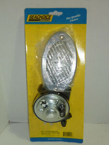 SeaChoice 14571 Hidden Horn Stainless Steel Cover Grill 12 Volt NEW FREE SHIP !