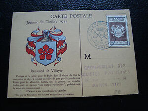FRANCE-carte-1er-jour-9-12-1944-journee-du-timbre-cy54-french-Y