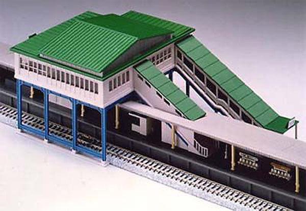 Kato 23-200 Overhead Station (N scale)