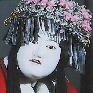 Japanese-Bunraku-Puppet-Marionette-ENGLISH-Book