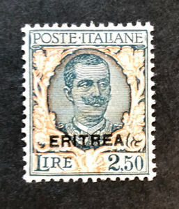 ERITREA-101-Beautiful-Mint-NEVER-Hinged-Issue-XF-OD-f26