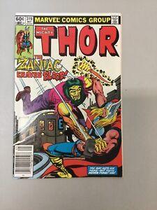 Thor-The-Mighty-319-Bronze-Age-Marvel-Comics-1982-TM04