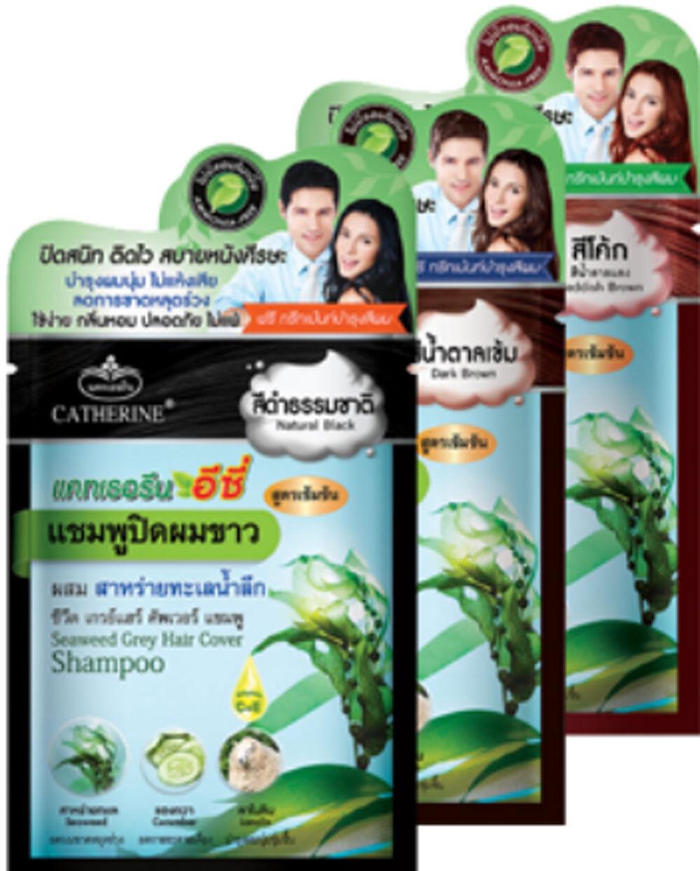 2×25 Ml Catherine Ezi Deep Seaweed Grey Hair Cover Coloring Shampoo Vitamin C
