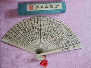 Japanisch Chinesischer Handfächer Taschenfächer Bambus Seidentuch Fächer eNw Ksy