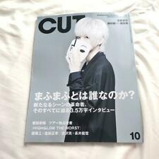Mafumafu CUT October issue Mafumafu cover Mafumafu 34 page feature