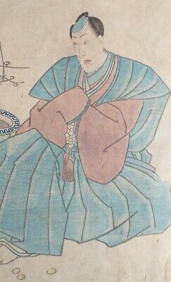 Hospitable 1880 Ca Antica Grande Stampa Maestro Kunichika Toyohara Meiji Era Japan Ukiyo-e_ Fragrant Flavor In