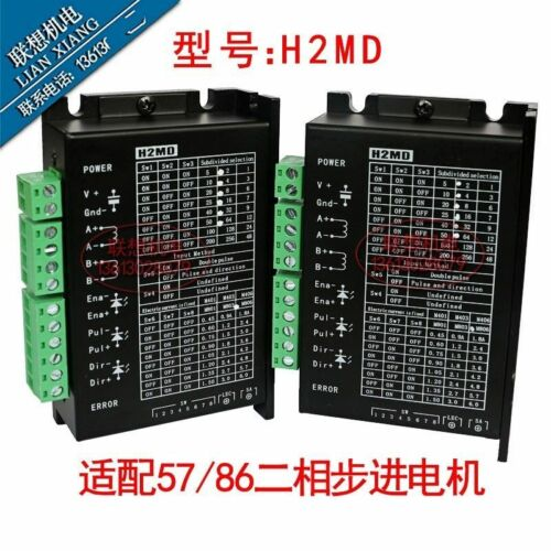 H2MD Stepper Motor Driver Controller for CNC Router Laser Engraving Machine