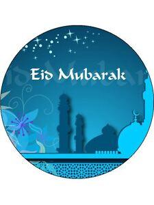 "7.5/""  Eid Mubarak Edible Icing Disc Cake Topper"