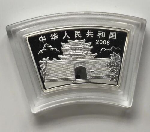Fan-Shaped 1 Oz Coin China 2006 Dog Silver