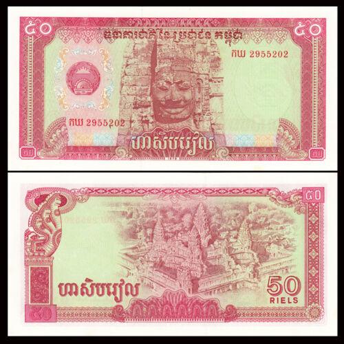 Cambodia 50 Riels Lot 5 PCS A-UNC 1979 P-32