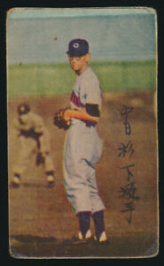 1957-Shigeru-Sugishita-HOF-Japan-Baseball-Color-Marusho-Menko-Card