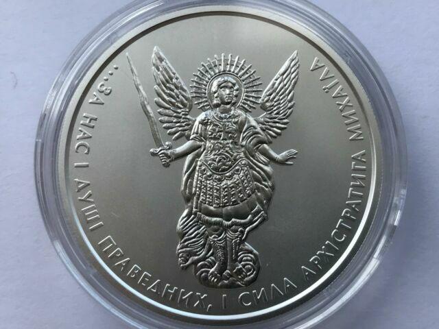 "/""Archangel Michael/"" 1 oz 999,9 Silver 2014 year Ukraine,One Hryvnya"