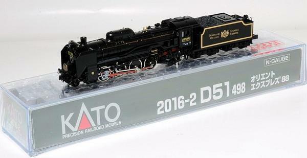 liquidazione fino al 70% KATO 2016-2 2016-2 2016-2 N Gauge D51 498 Orient Express 1988 modello Train Ssquadra Locomotive nuovo  connotazione di lusso low-key