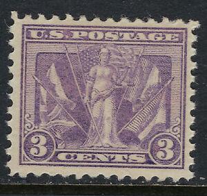 SCOTT-537-1919-3-CENT-VICTORY-ISSUE-MNH-OG-VF-CAT-20