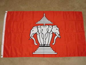 Az Flag Laos Flag 3 X 5