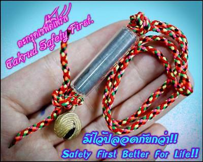 Takrud Safety First LP Phra Arjarn O Thai Buddha Amulet Protect Wealth