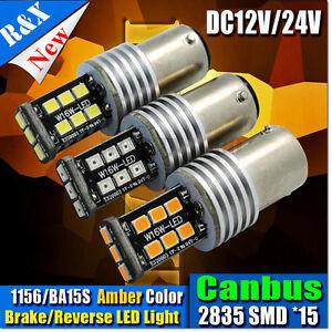2x-1156-15SMD-CanBus-super-white-LED-bulb-globe-for-Holden-VE-HSV-reverse-lights