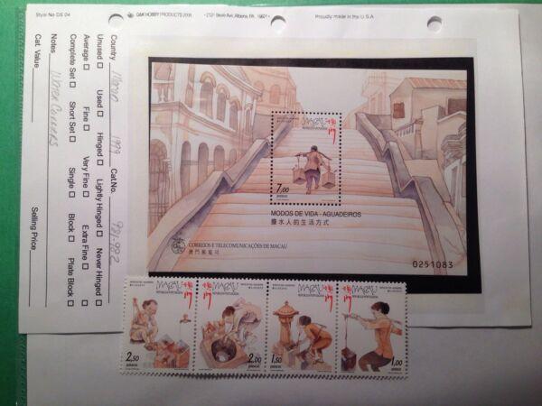 La Chine Macao Stamp - 1999 L'eau Transporteur Souvenir Feuillards Et Tôles-neuf Sans Charnière Sensation Confortable