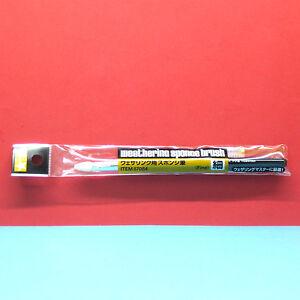 Tamiya #87084 Weathering Sponge Brush [Fine]