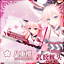 Game MmiHoYo 3 Yae Sakura Cosplay Bed Memory Pillow Home Neck Pillow Cute